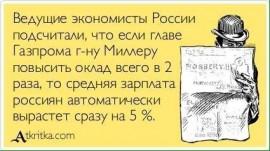 RussiaMuller